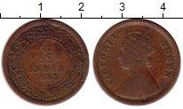 Изображение Монеты Азия Индия 1/2 пайса 1862 Медь VF