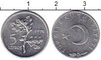 Изображение Монеты Азия Турция 5 куруш 1975 Алюминий UNC