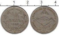 Изображение Монеты Северная Америка Гондурас 1/4 реала 1869 Медно-никель VF+