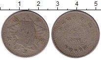 Изображение Монеты Непал 50 пайс 1954 Медно-никель VF