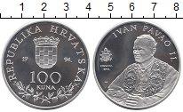 Изображение Монеты Европа Хорватия 100 кун 1994 Серебро Proof-