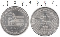 Изображение Монеты Суринам 25 гульденов 1985 Серебро Proof- 5 лет революции