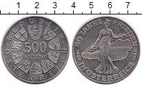 Изображение Монеты Европа Австрия 500 шиллингов 1985 Серебро UNC-