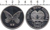 Изображение Монеты Австралия и Океания Папуа-Новая Гвинея 5 кин 1992 Серебро UNC