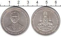 Изображение Монеты Таиланд 300 бат 1996 Серебро UNC