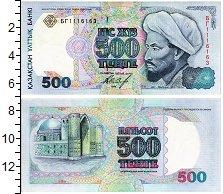 Изображение Банкноты Казахстан 500 тенге 1999  UNC-
