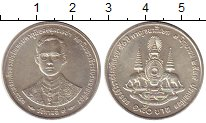 Изображение Монеты Таиланд 150 бат 1996 Серебро UNC
