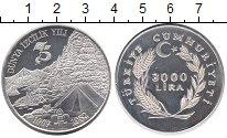 Изображение Монеты Турция 3000 лир 1982 Серебро Proof-