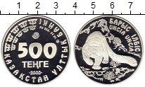 Изображение Монеты СНГ Казахстан 500 тенге 2000 Серебро Proof-