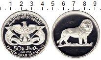 Изображение Монеты Азия Йемен 50 риалов 1969 Серебро Proof-