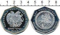 Изображение Монеты Армения 2000 драм 2000 Серебро Proof-