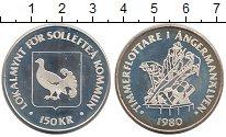 Изображение Монеты Швеция 150 крон 1980 Серебро Proof-