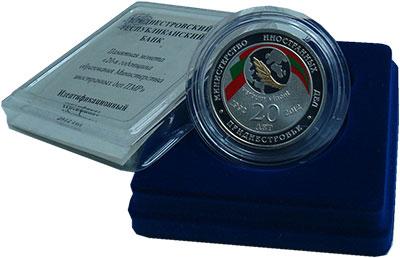 Изображение Подарочные монеты СНГ Приднестровье 20 рублей 2012 Серебро Proof