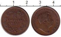 Изображение Монеты Баден 1 крейцер 1852 Медь XF Леопольд
