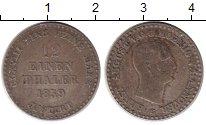 Изображение Монеты Ганновер 1/12 талера 1839 Серебро VF Эрнст Август