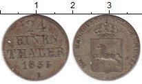 Изображение Монеты Ганновер 1/24 талера 1833 Серебро XF-