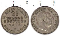 Изображение Монеты Пруссия 2 1/2 гроша 1873 Серебро XF+