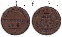 Изображение Монеты Пруссия 1 пфенниг 1847 Медь XF D