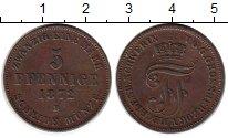 Изображение Монеты Германия Мекленбург-Шверин 5 пфеннигов 1872 Медь XF