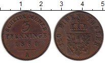 Изображение Монеты Пруссия 3 пфеннига 1860 Медь XF А