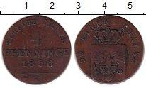 Изображение Монеты Пруссия 4 пфеннига 1836 Медь VF