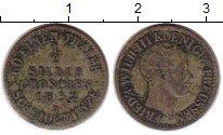 Изображение Монеты Германия Пруссия 1/2 гроша 1832 Серебро VF