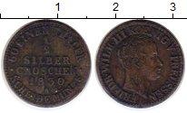 Изображение Монеты Пруссия 1/2 гроша 1830 Серебро VF А, Фридрих Вильгельм
