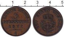 Изображение Монеты Германия Пруссия 3 пфеннига 1871 Медь XF