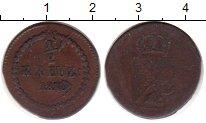 Изображение Монеты Германия Баден 1/2 крейцера 1810 Медь VF