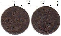 Изображение Монеты Польша 5 грош 1812 Серебро VF