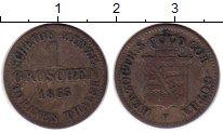 Изображение Монеты Германия Саксе-Кобург-Гота 1 грош 1855 Серебро VF