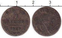 Изображение Монеты Саксен-Кобург-Готта 3 крейцера 1828 Серебро VF