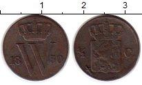 Изображение Монеты Нидерланды 1/2 цента 1850 Медь VF