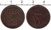 Изображение Монеты Европа Нидерланды 1 цент 1860 Медь XF