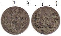 Изображение Монеты Данциг 3 гроша 1758 Серебро VF