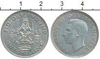 Изображение Монеты Европа Великобритания 1 шиллинг 1945 Серебро XF