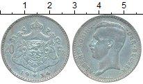Изображение Монеты Бельгия 20 франков 1934 Серебро XF Альберт