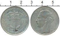 Изображение Монеты Бельгия 20 франков 1935 Серебро XF-