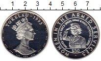 Изображение Монеты Токелау 50 долларов 1993 Серебро Proof
