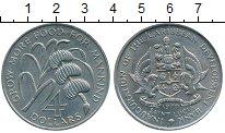 Изображение Монеты Северная Америка Сент-Люсия 4 доллара 1970 Медно-никель UNC