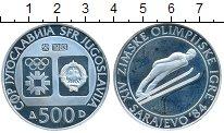Изображение Монеты Европа Югославия 500 динар 1983 Серебро Proof