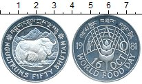 Изображение Монеты Бутан 50 нгултрум 1981 Серебро Proof-