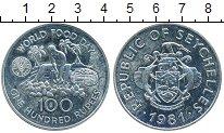 Изображение Монеты Сейшелы 100 рупий 1981 Серебро UNC