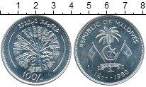 Изображение Монеты Мальдивы 100 руфий 1980 Серебро UNC