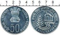 Изображение Монеты Азия Индия 50 рупий 1978 Серебро UNC