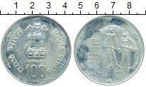 Изображение Монеты Азия Индия 100 рупий 1981 Серебро UNC