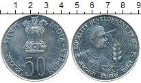 Изображение Монеты Индия 50 рупий 1975 Серебро UNC