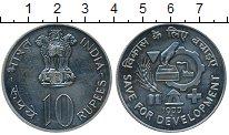 Изображение Монеты Азия Индия 10 рупий 1977 Медно-никель UNC