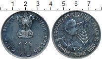 Изображение Монеты Индия 10 рупий 1975 Медно-никель UNC ФАО