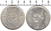Изображение Монеты Египет 20 пиастров 1939 Серебро UNC-